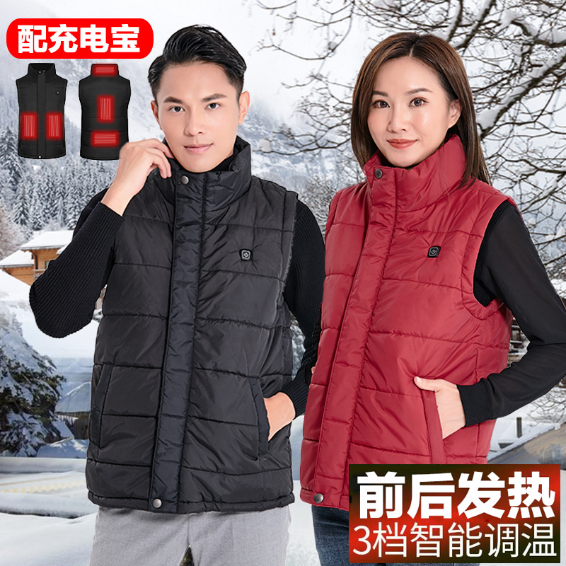 Electric vest intelligent temperature control heating charging mens and womens vests