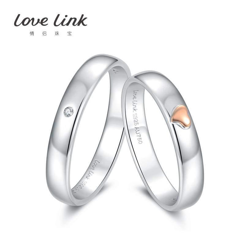 特卖love link悦享优品金情侣戒指