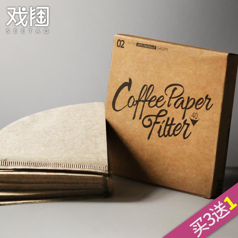 咖啡v60手冲咖啡滴漏式美式过滤纸券后16.00元