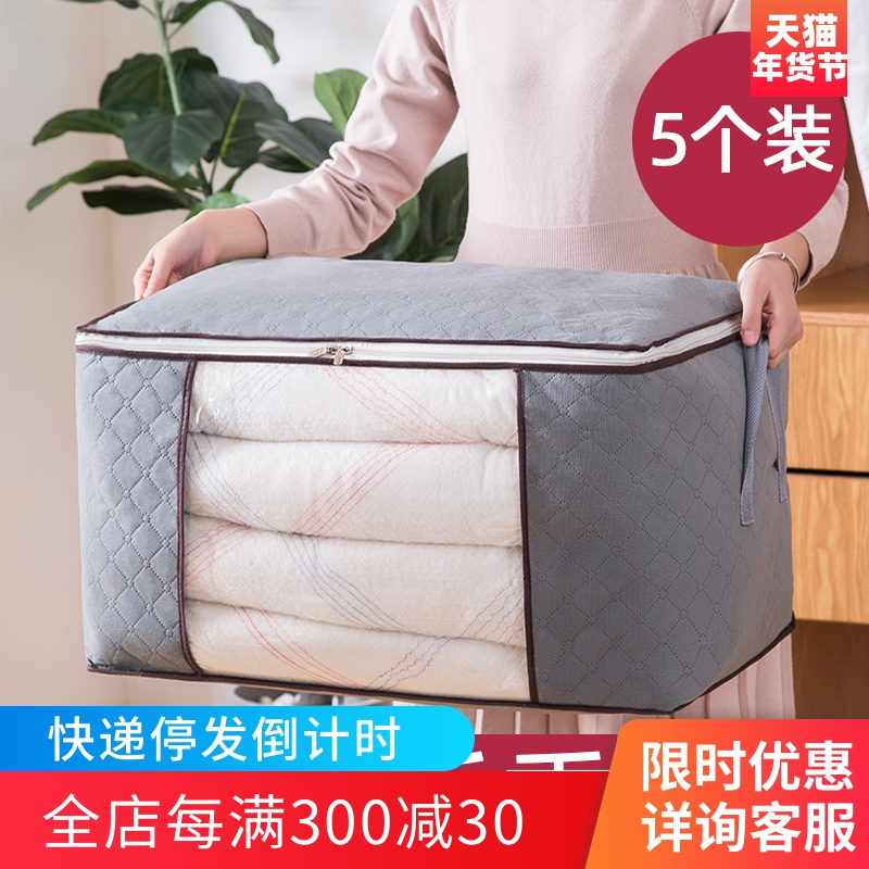 特大号棉被收纳袋衣服整理袋搬家打包袋透明家用装被子衣物的袋子