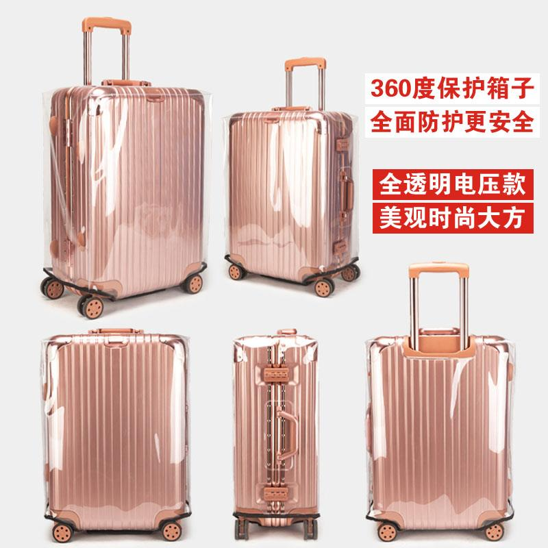 The bag is rainproof and rainproof, suitable for raincoat management, case cover, pull rod set, trolley case, convenient and wear-resistant