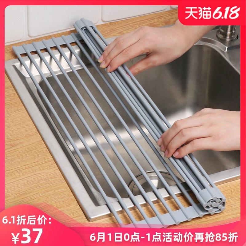 可折叠水槽上方厨房洗碗池放沥水架