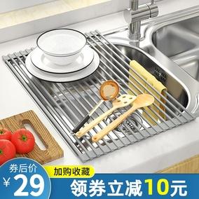 可折叠水槽碗筷收纳厨房碗架沥水架