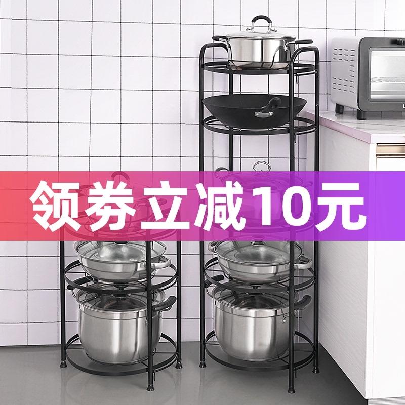 放锅架子厨房置物架锅具收纳架锅架多层落地台面家用多功能厨具架
