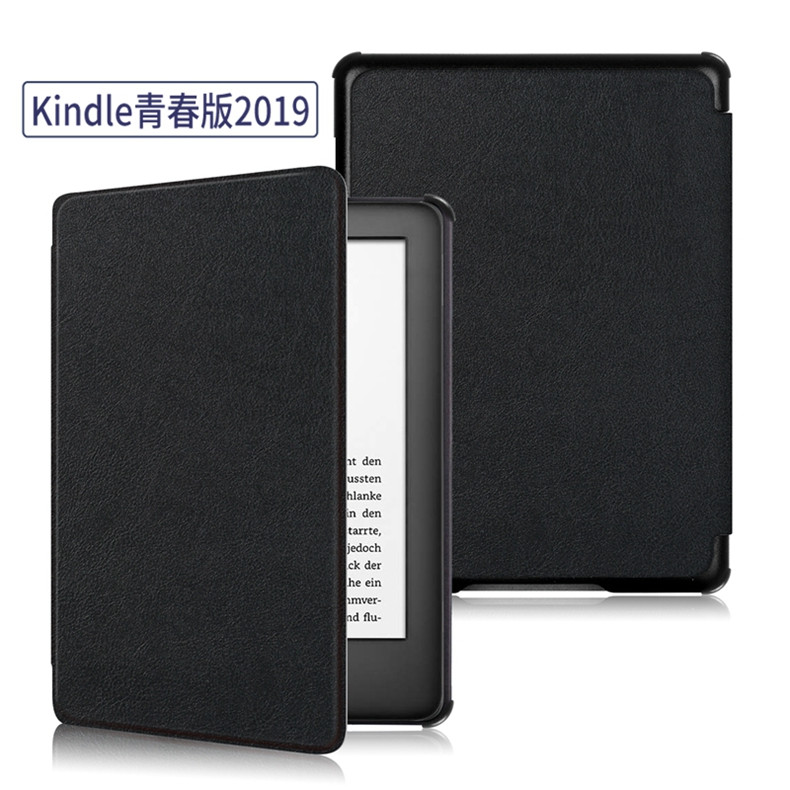 全新Kindle青春版保护套 658轻薄皮套亚马逊电子书阅读器休眠外壳10-25新券