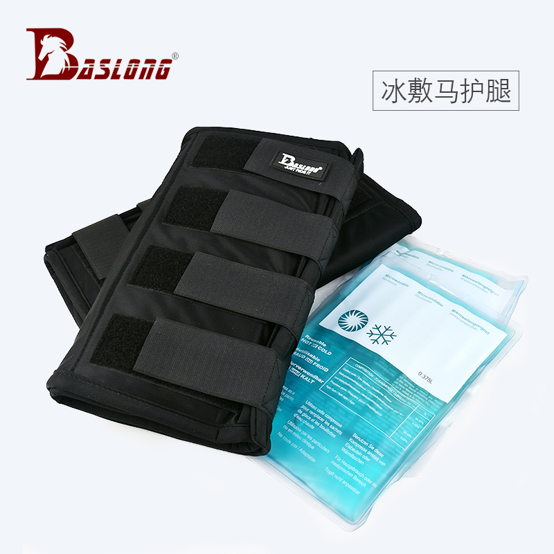 Protection and nursing of horse Leggings with ice pack