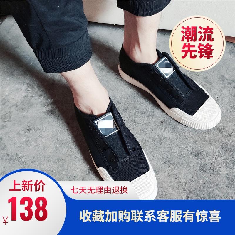 2020春夏新款简约百搭一脚蹬女生时尚休闲透气帆布鞋
