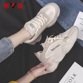雅鹿官方旗舰店秋季2020年新款女鞋