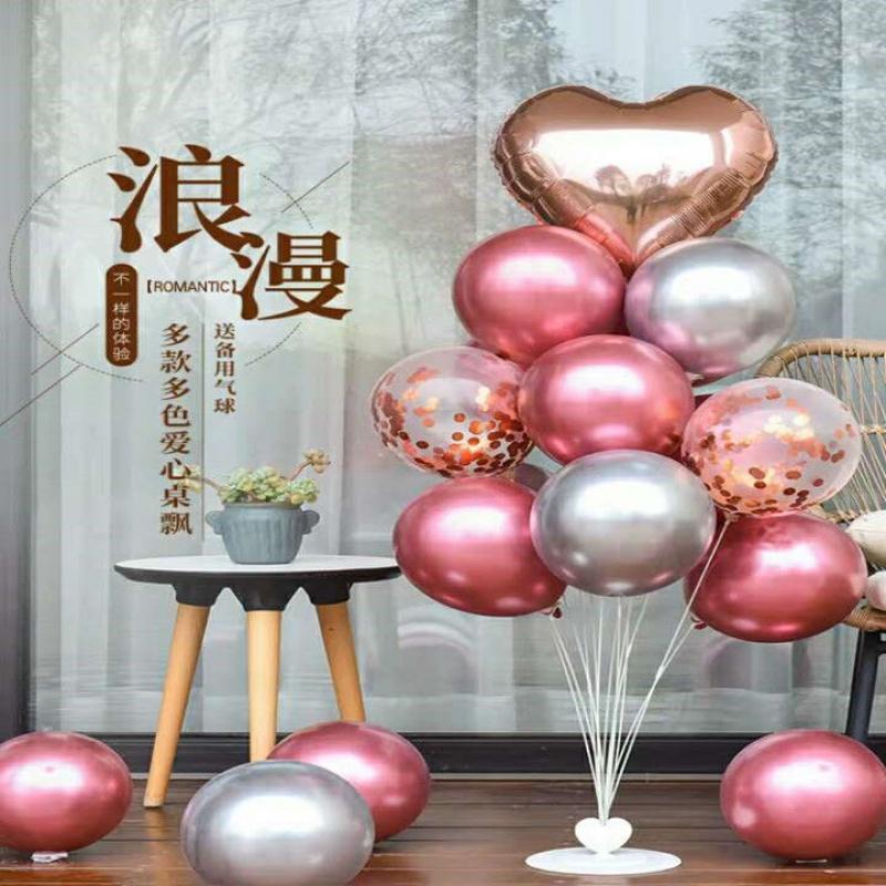 中國代購 中國批發-ibuy99 派对用品 网红立柱结婚气球地飘支架婚房生日派对装饰布置婚庆用品地飘立柱