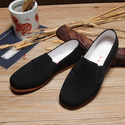 Bulongsheng old Beijing cloth shoes men's leather inlaid core sole middle-aged and elderly elastic mouth single spring and autumn phase scarf old man leather slippers