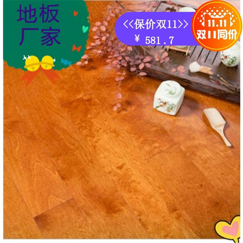 购南京多层复合地板15耐磨环保哎鑫泰盛0级家装主材