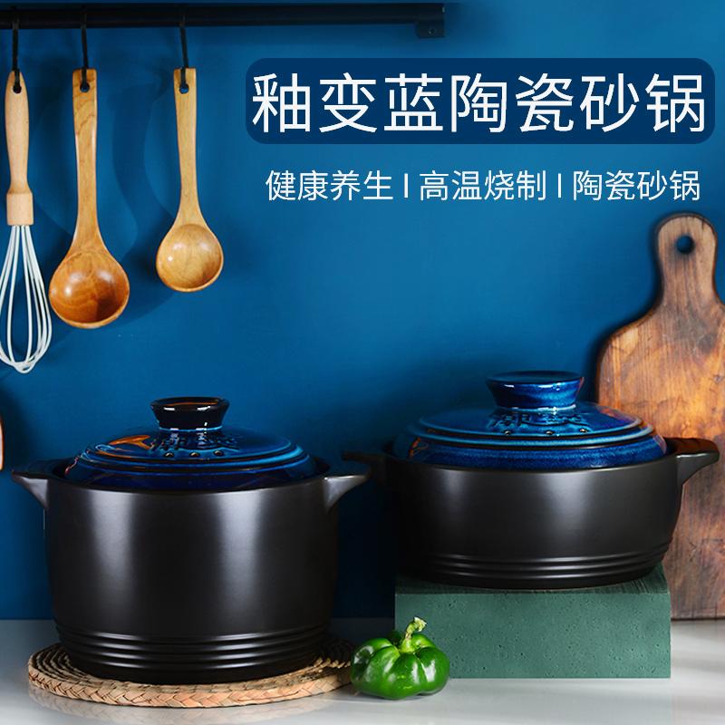 唯高品砂锅家用煲汤家用燃气炖锅煲汤锅煤气灶专用陶瓷煲仔饭汤锅