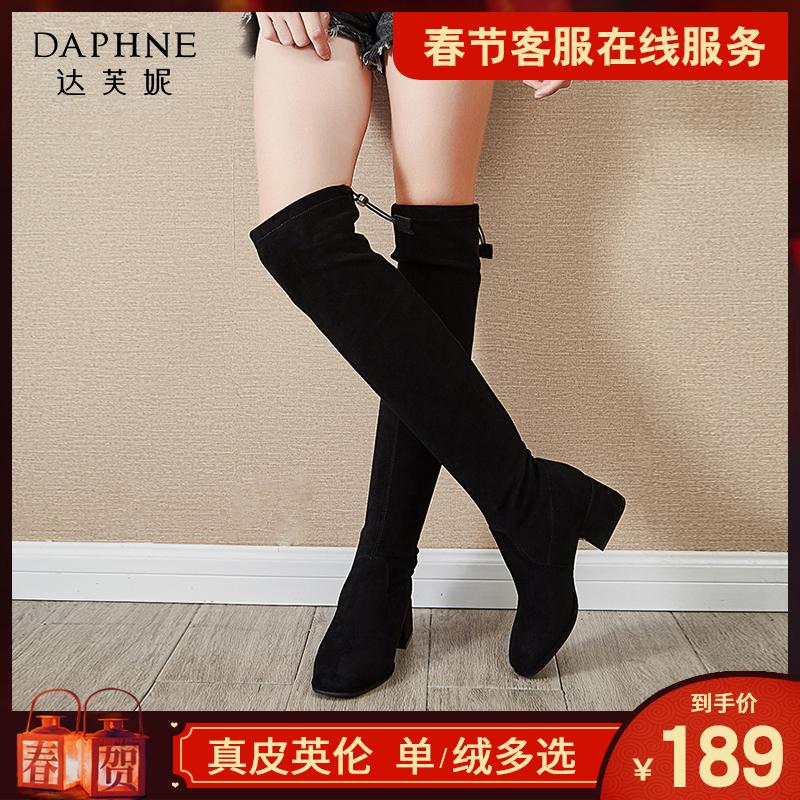 达芙妮2019长筒靴女过膝女粗跟靴子黑色长筒靴弹力ins网红瘦瘦靴