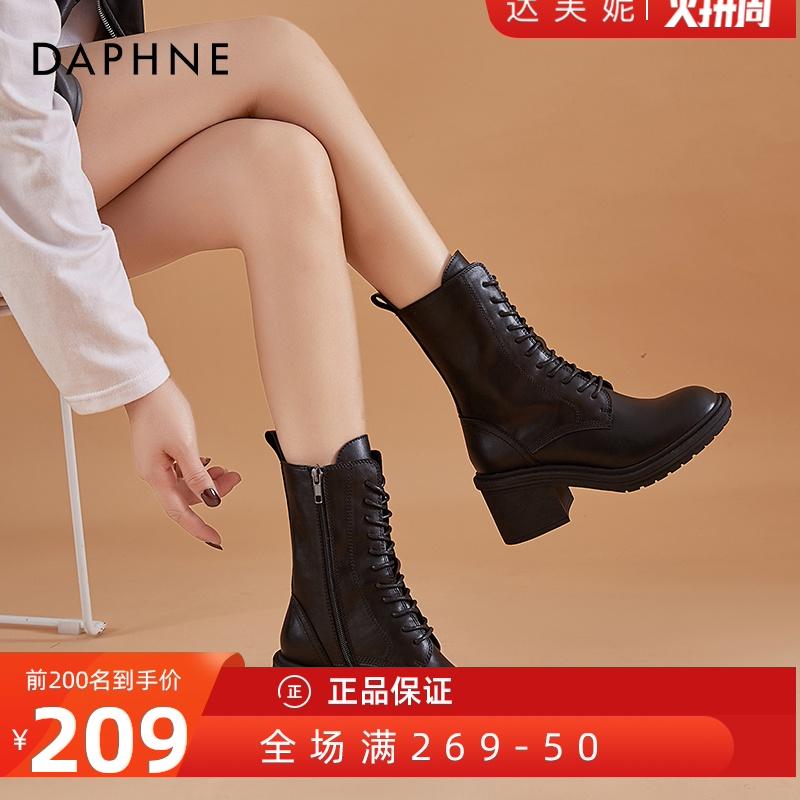 达芙妮马丁靴女英伦风2020新款春秋单靴粗跟高跟6.5cm厚底短靴女