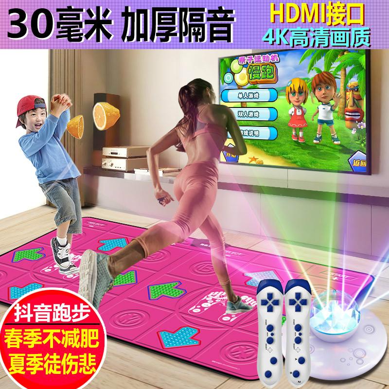 Танцевальные игровые автоматы Артикул 589749631972