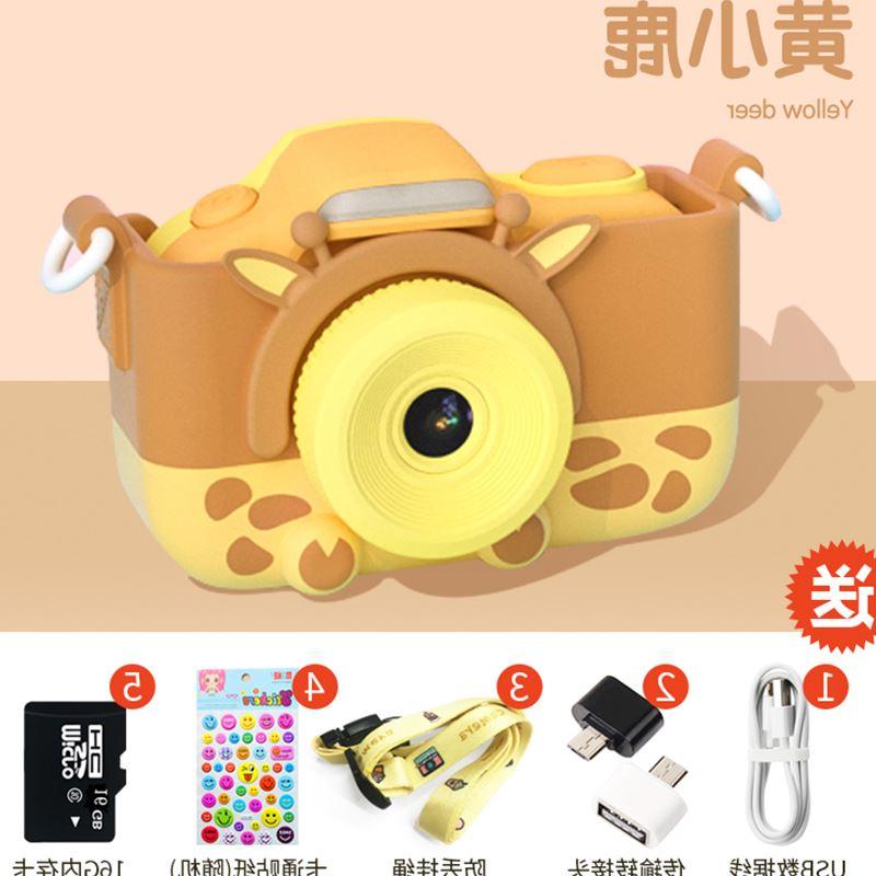 子供のデジタルカメラの赤ちゃんのミニの一眼レフの高清の学生の携帯する女の子のおもちゃは写真を撮って贈り物をすることができます。