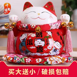 千禧猫正版招财猫摆件店铺开业礼品小号红色发财猫陶瓷存钱储蓄罐