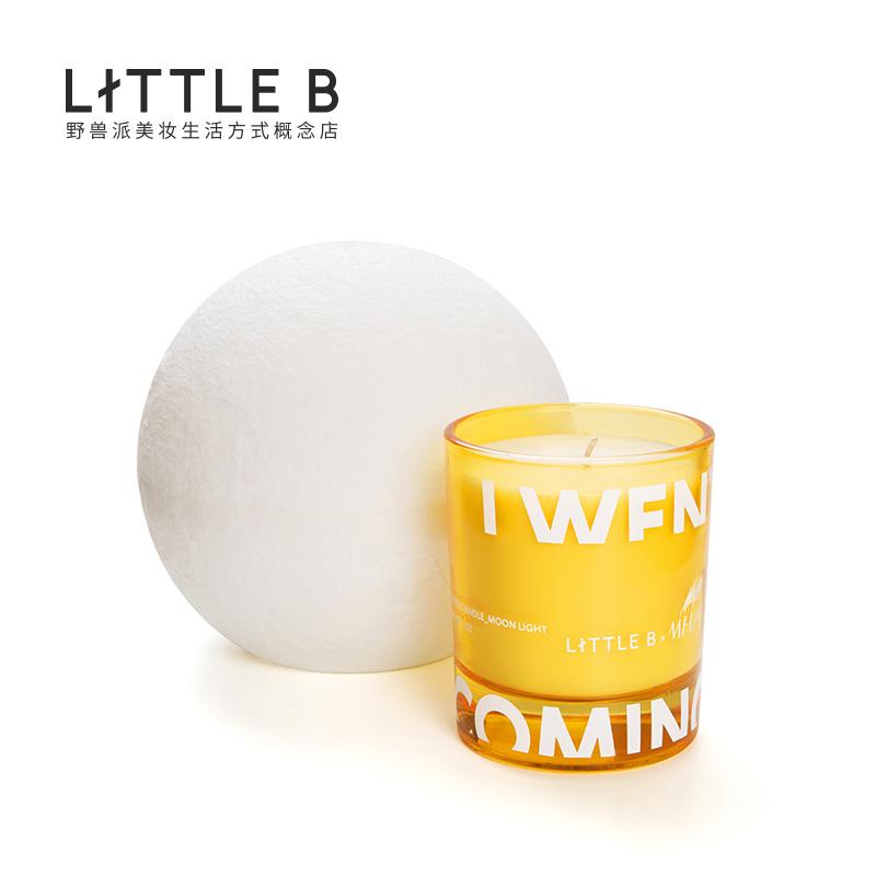 野兽派 LITTLE B MHPD月球系列香薰蜡烛安神香氛玻璃杯香薰蜡烛