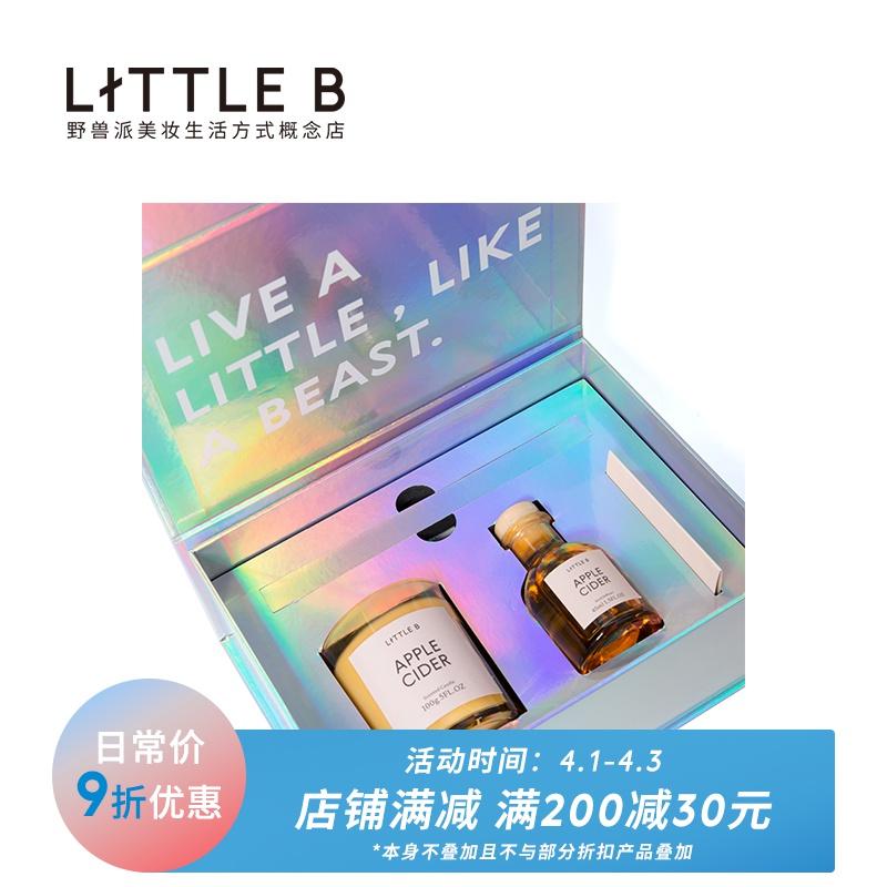 野兽派 LITTLE B 日落之前系列MINI款蜡烛散香器礼盒生日礼物