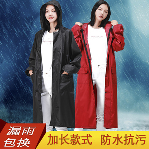 时尚雨衣成人韩版骑行单人车男女士摩托加厚雨具外套雨披长款全身