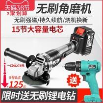 博大角磨机多功能打磨机磨光机家用抛光切割机砂轮机手磨机电动