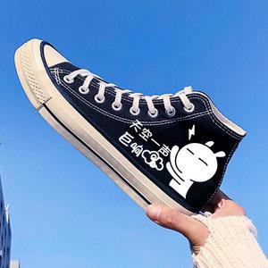 帆布鞋男高帮学生韩版潮鞋百搭休闲潮流布鞋秋冬季学生夜光男板鞋