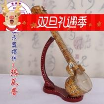 蟒皮北疆热瓦普专业标准演奏乌兹别克中等琴新疆乐器送琴包配件