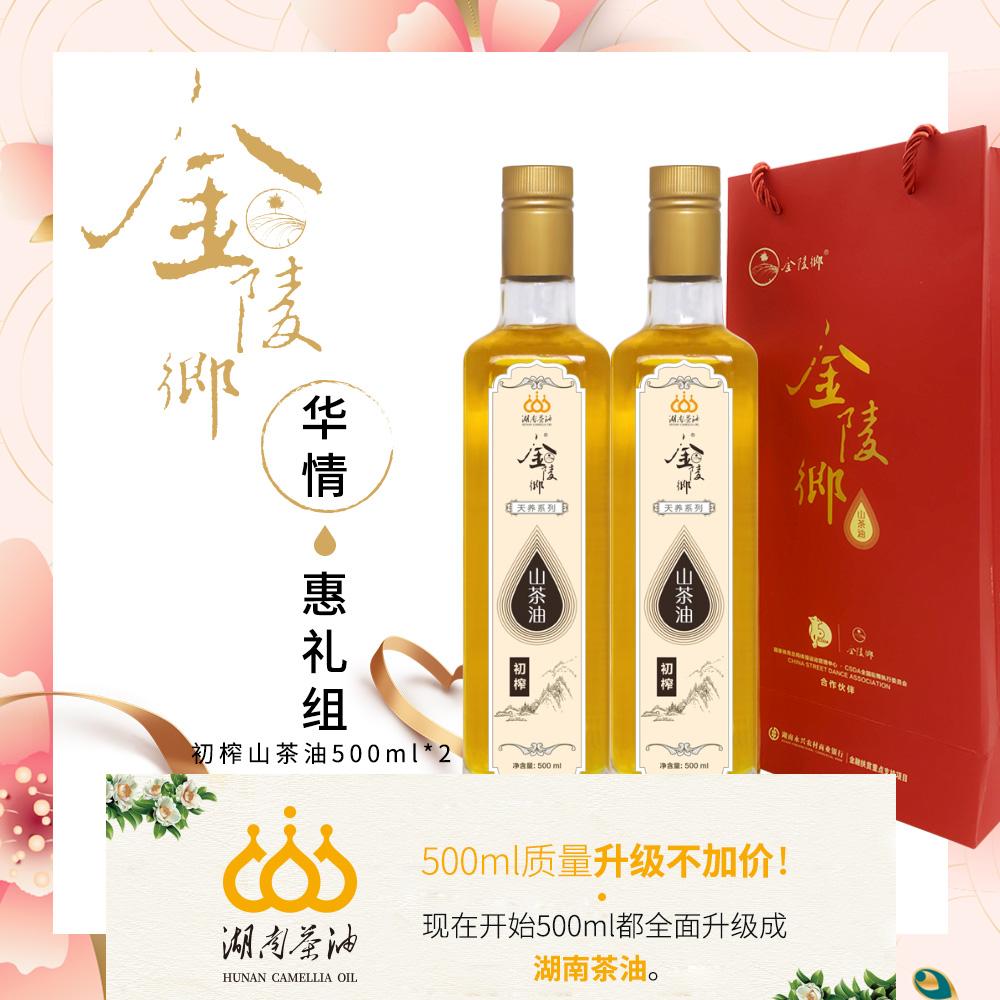 Xiangling Huichun Tea Group