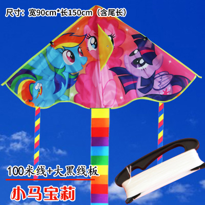 Large childrens kite easy to fly small beginners boy swallow Fairy Princess long tail production small