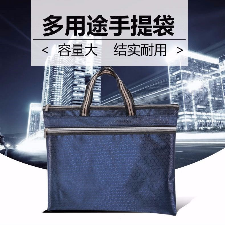 Notebook bag multi-layer portable business men and women canvas briefcase Oxford cloth storage bag hand bag documents