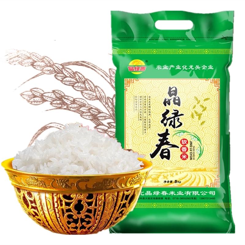 晶绿春新米软香米5KG10斤装南方长粒大米籼米农家-绿春玛玉茶(晶绿春旗舰店仅售27.9元)