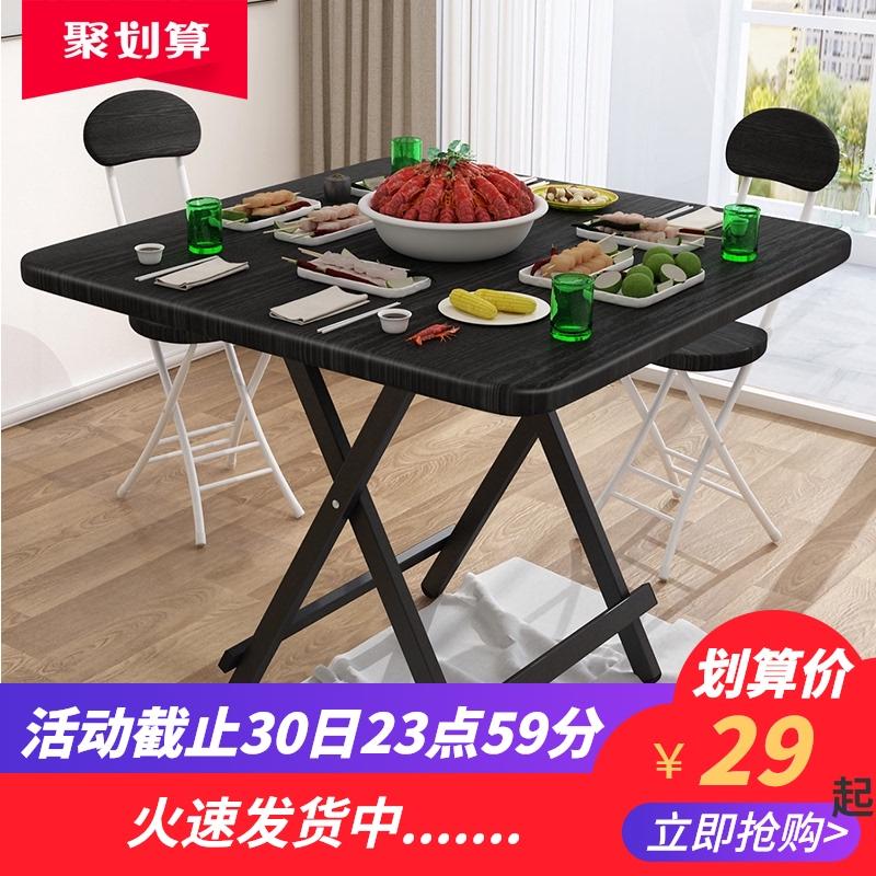 折叠桌简易家用小户型餐桌摆摊出租屋户外便携式吃饭小正方型桌子