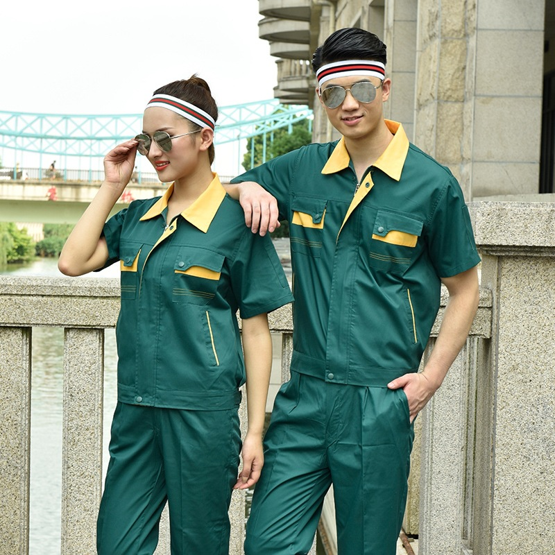 Auto repair summer green property maintenance electrician Green Engineering Department half sleeve hotel work clothes Uniform suit