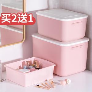 桌面收纳盒家用储物盒塑料收纳筐杂物化妆品整理盒书籍收纳箱书箱