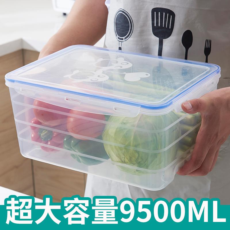 超大容量保鲜盒家用商用特大号菜盒长方形塑料水果蔬菜冰箱收纳盒