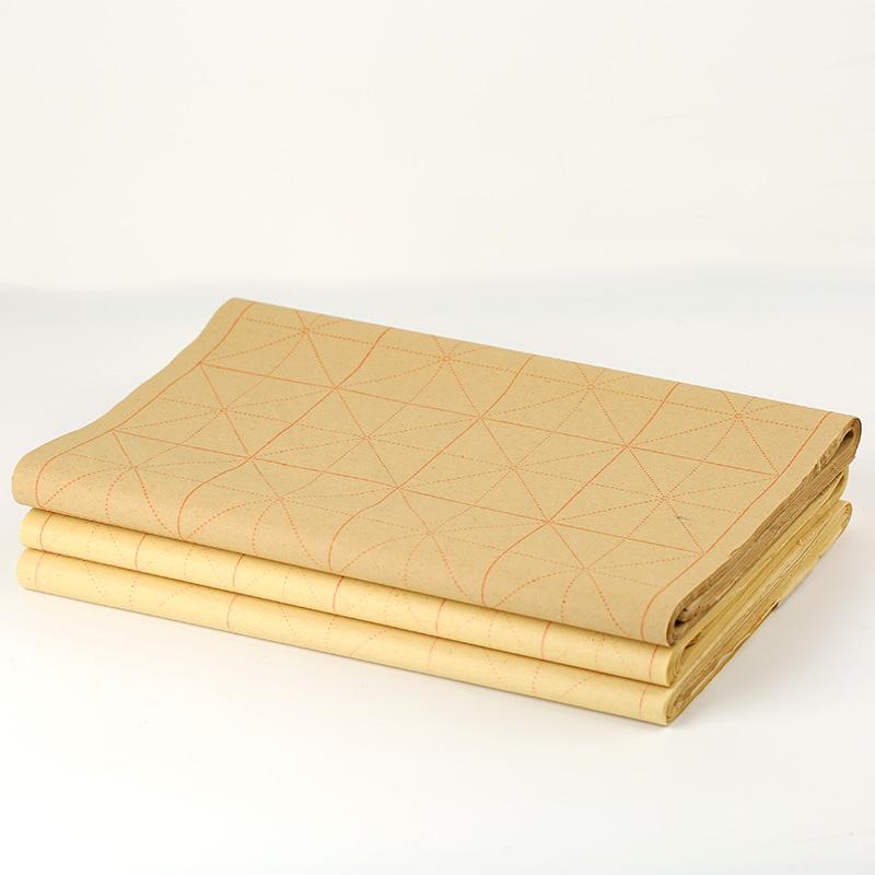 Книги для каллиграфии Артикул 590674749578