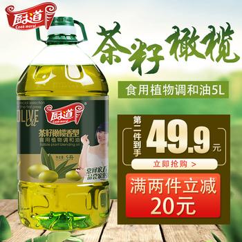 厨道茶籽橄榄香型食用5l包邮调和油