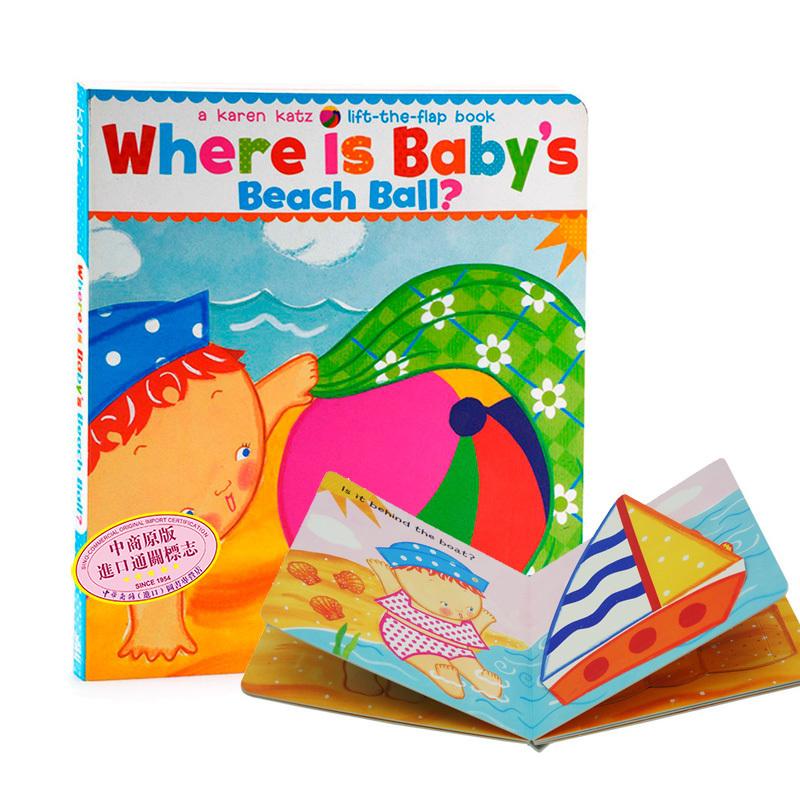 卡伦卡茨纸板翻翻书 宝宝的水皮球在哪? 英文原版 Where Is Baby's Beach Ball? 幼儿启蒙入门 Karen Katz 0-3-5岁宝宝躲猫猫