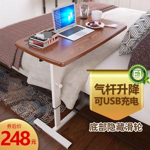 床边桌升降可调节移动电脑笔记本游戏小桌子懒人家用日式床上书桌