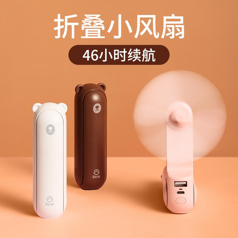 幾素小風扇便攜式手持迷你學生小型充電靜音電扇折疊隨身usb可電超宿舍手拿