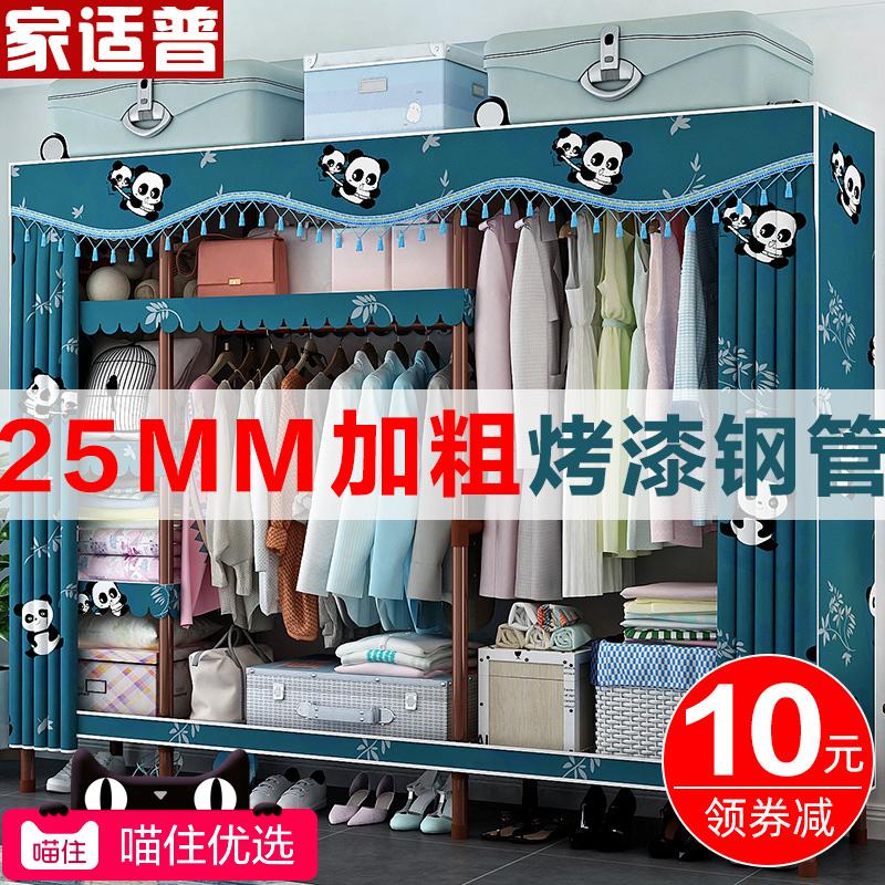 衣柜简易布衣柜钢管加粗加固厚双人出租房用牛津布艺组装收纳衣橱