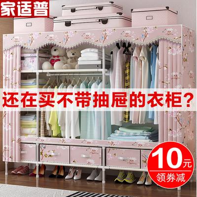简易布衣柜钢管加固出租房家用卧室儿童布艺收纳现代简约挂衣橱子