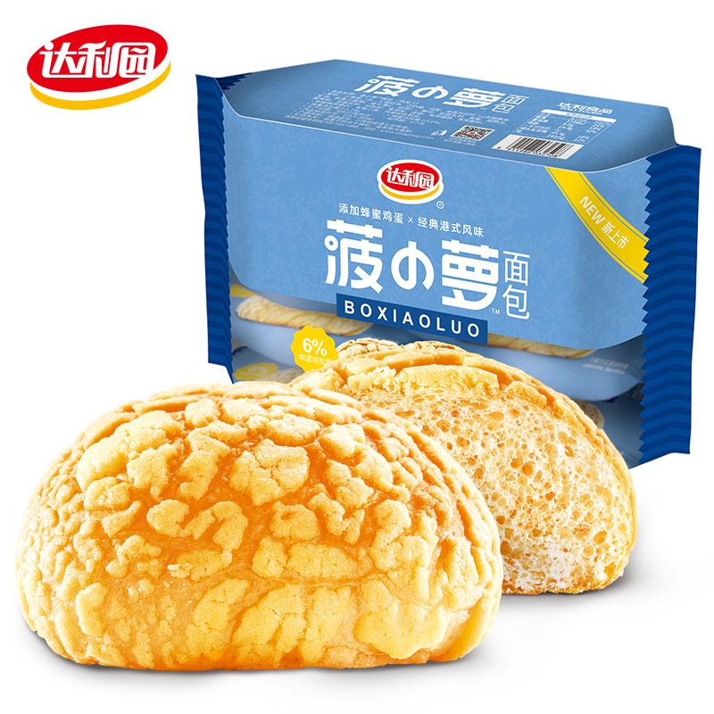 达利园菠小萝720g营养早餐健康面包