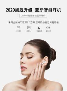 华强北蓝牙 airpods2苹果iphone耳机