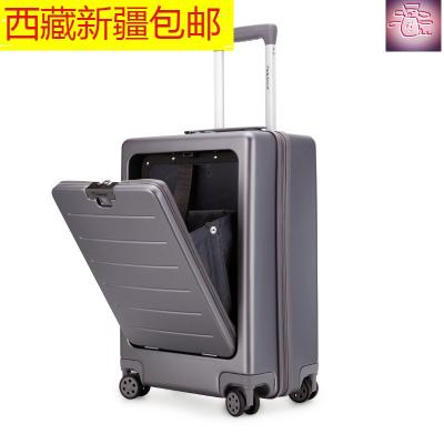 Xinjiang parcel post household suitcase one button open front gaideng case business travel trolley case million
