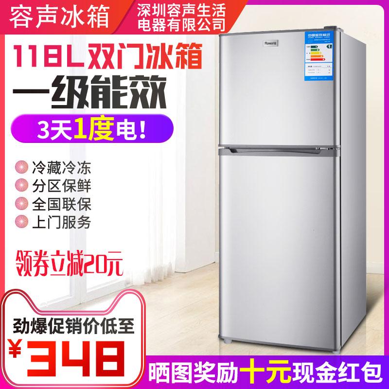 限时2件3折容生小冰箱家用双门宿舍一级节能省电两门小冰箱双开门小型电冰箱