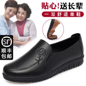妈妈鞋单鞋春秋季防滑软底真皮皮鞋