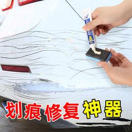 汽车专用补漆笔划痕修复神器深度去刮痕修补黑科技白色喷漆油漆面图片