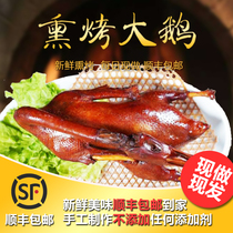 品正烤大鹅熏鹅肉烧鹅整只新鲜东北特产大鹅肉熟食卤味即食正宗