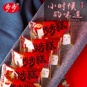 步步 喜糕云片糕500g手工软糯米大糕安徽特产传统糕点婚庆小包装